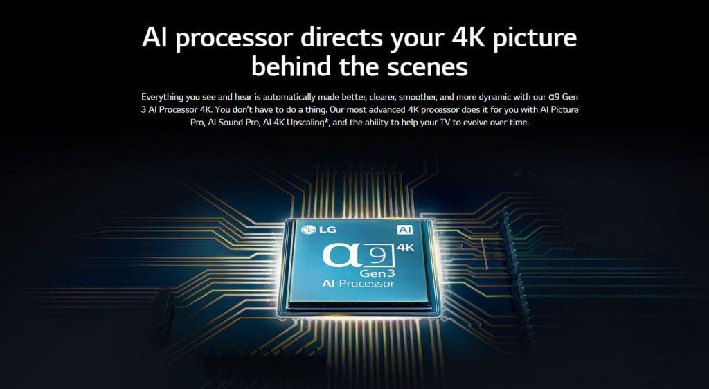 процессор LG CX